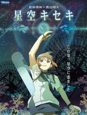 Hoshizora Kiseki Poster