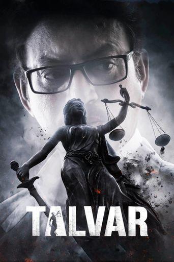 Talvar Poster
