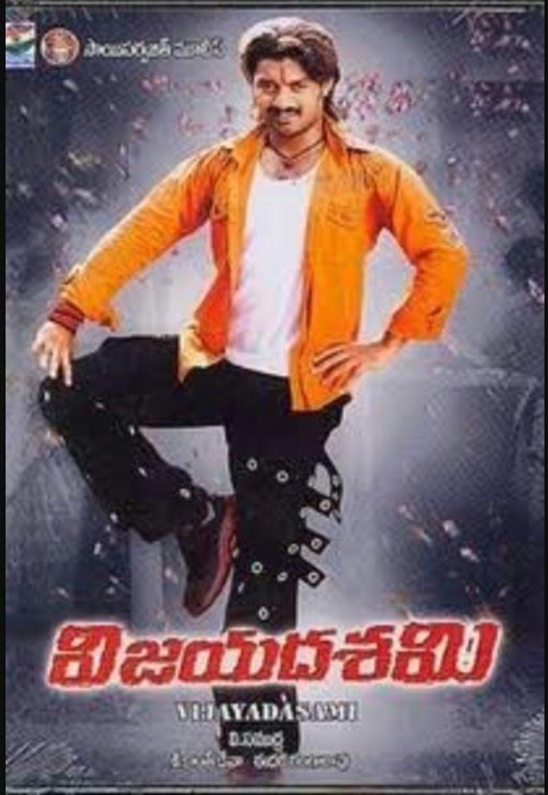 Vijayadasami Poster