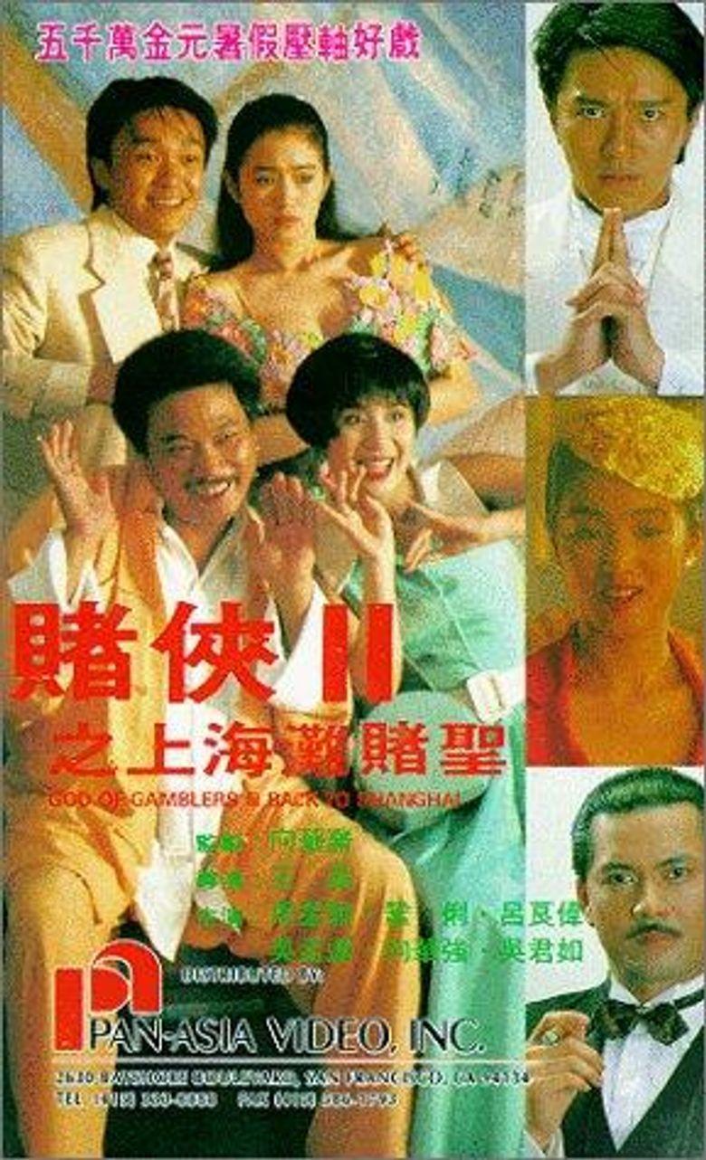 God of Gamblers III Back to Shanghai Poster