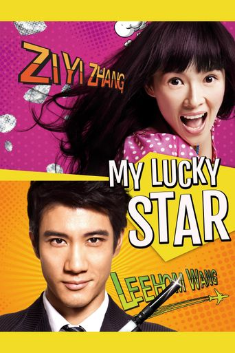 My Lucky Star Poster