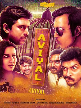 Aviyal Poster