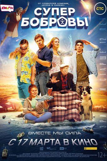 SuperBobrovs Poster