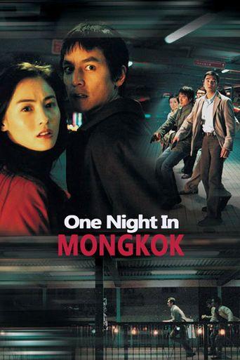 One Night in Mongkok Poster