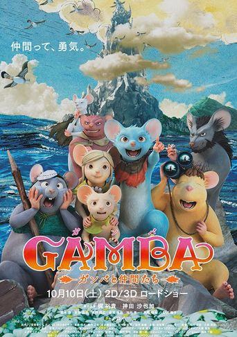 Air Bound Poster