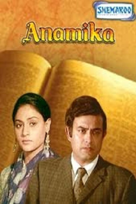 Anamika Poster