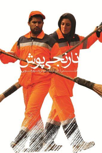 نارنجی پوش Poster