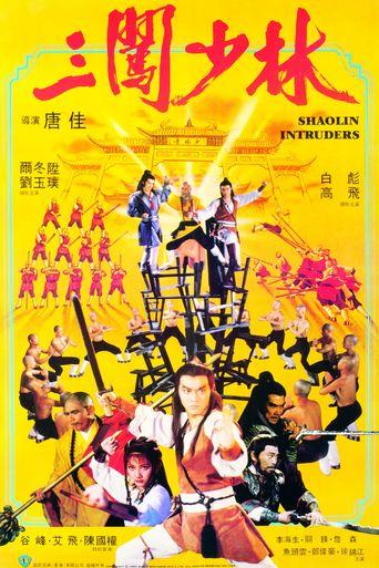 Shaolin Intruders Poster