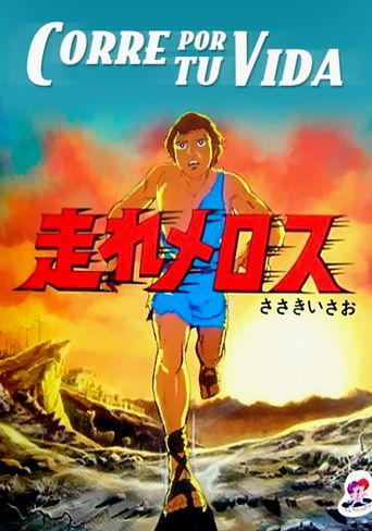 Run Melos! Poster