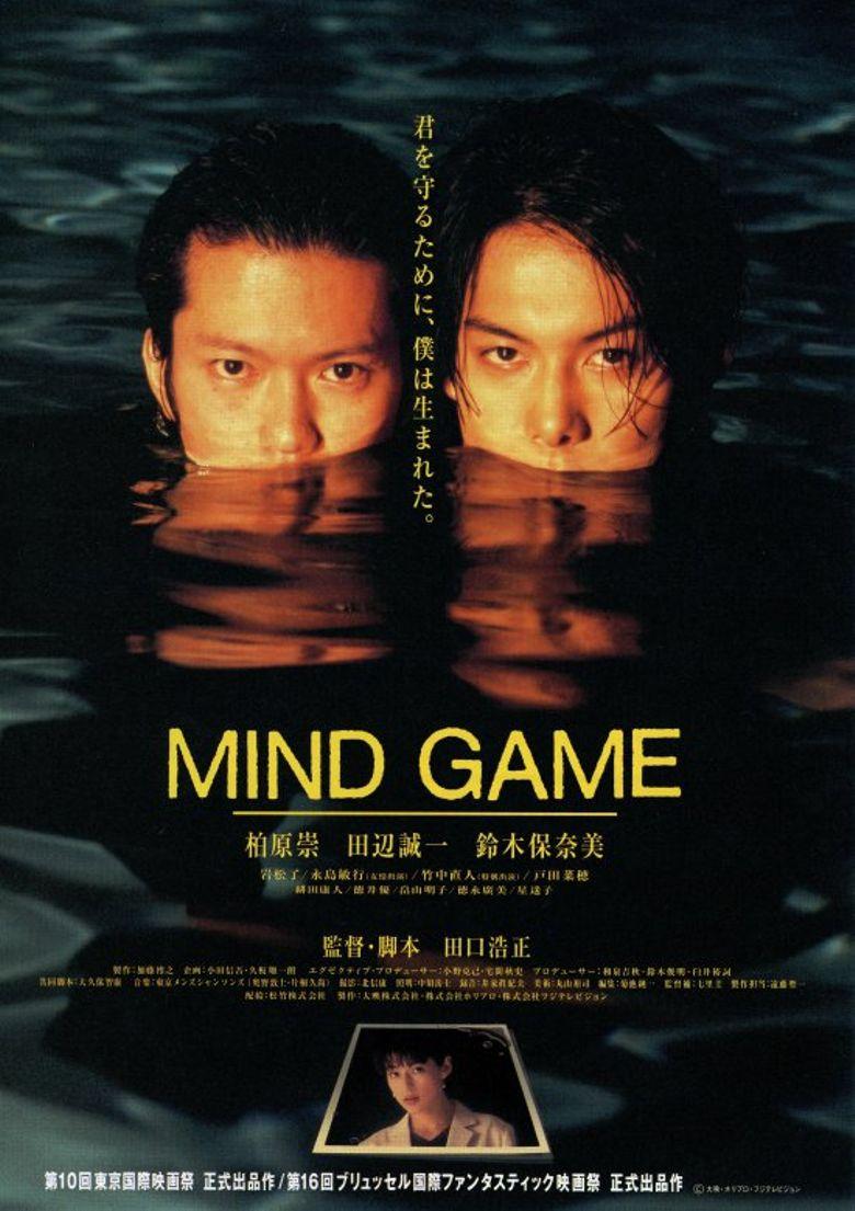Mind Game Stream
