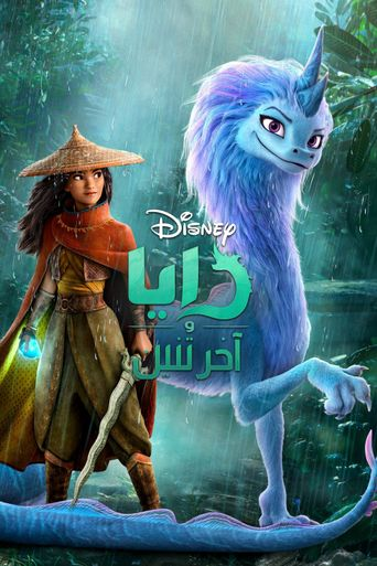 Raya and the Last Dragon Poster