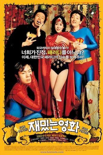 Fun Movie Poster
