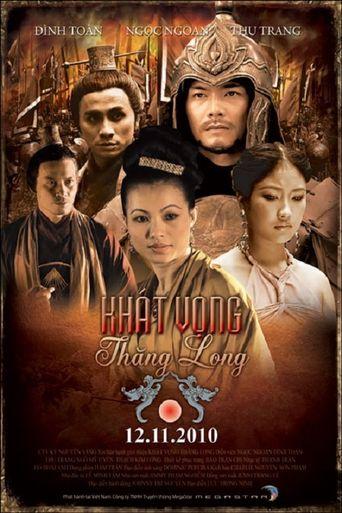 The Prince and the Pagoda Boy Poster