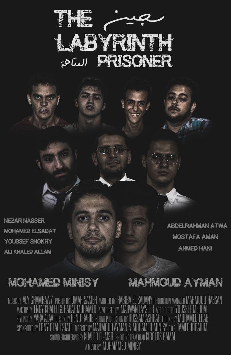 The Labyrinth Prisoner Poster