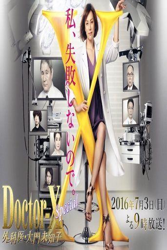 Doctor X: Gekai Daimon Michiko Special Poster