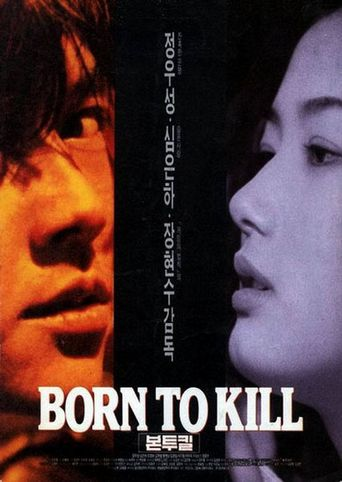 Born to Kill Poster