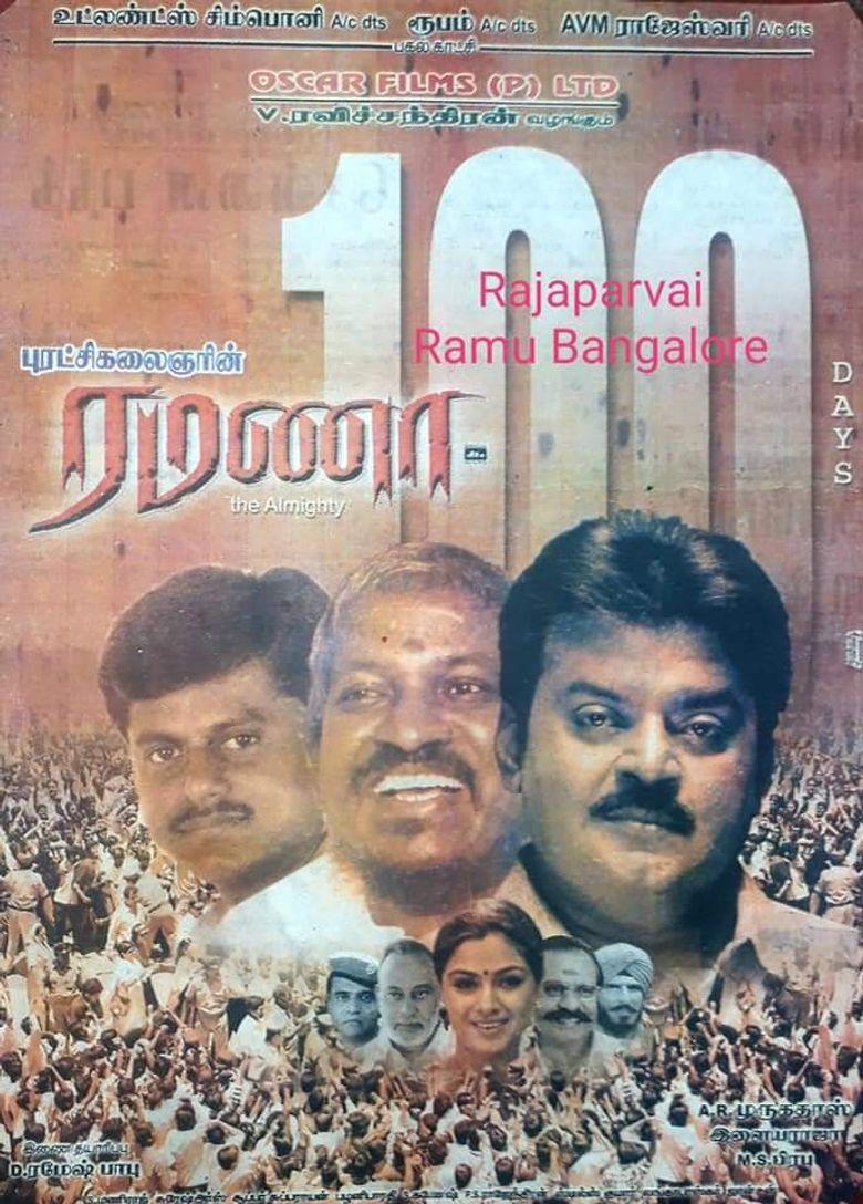 Ramanaa Poster