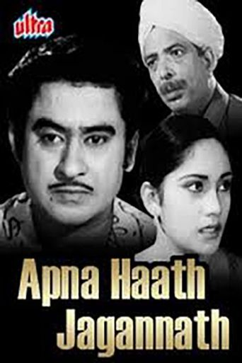 Apna Haath Jagannath Poster