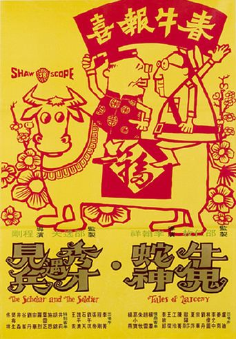 Tales of Larceny Poster