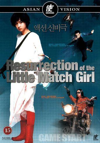 Resurrection of The Little Match Girl Poster