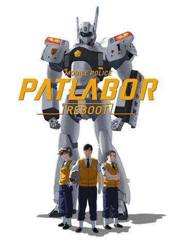 Mobile Police Patlabor Reboot Poster