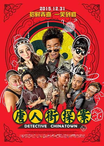 Detective Chinatown Poster
