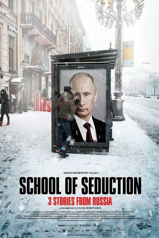 School of Seduction Poster
