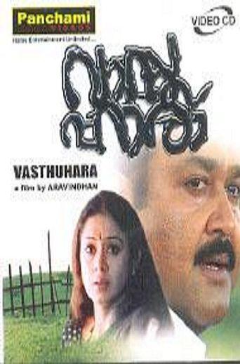 Vasthuhara Poster
