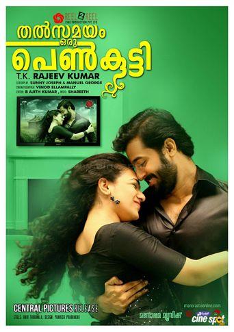 Thalsamayam Oru Penkutty Poster