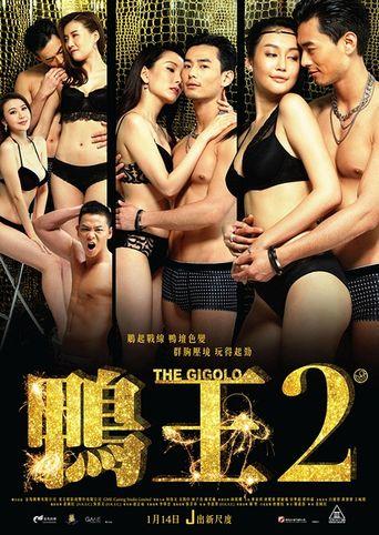 The Gigolo 2 Poster