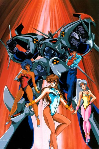 Great Planet Evil-Destroyer Dangaio Poster
