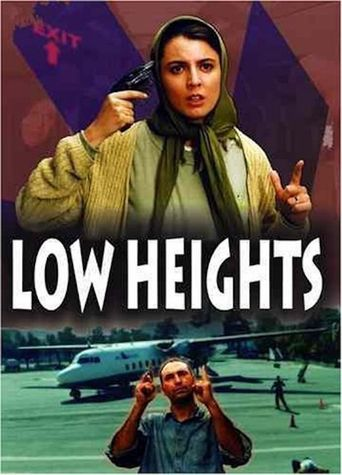 Low Heights Poster