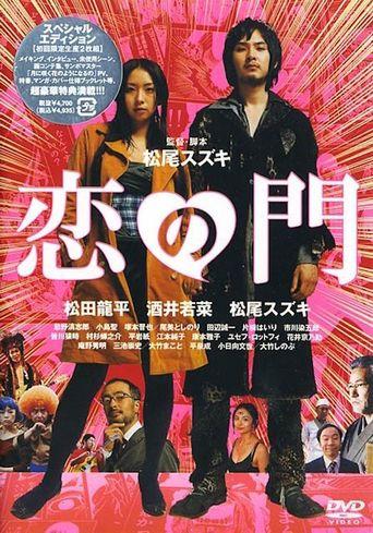Otakus in Love Poster