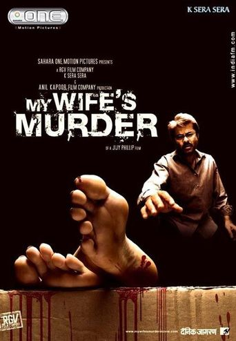 My Wife's Murder Poster