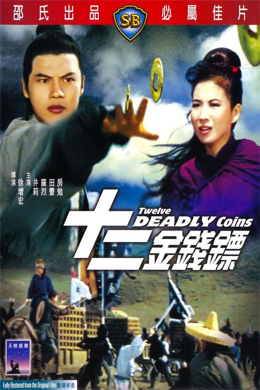 Twelve Deadly Coins Poster