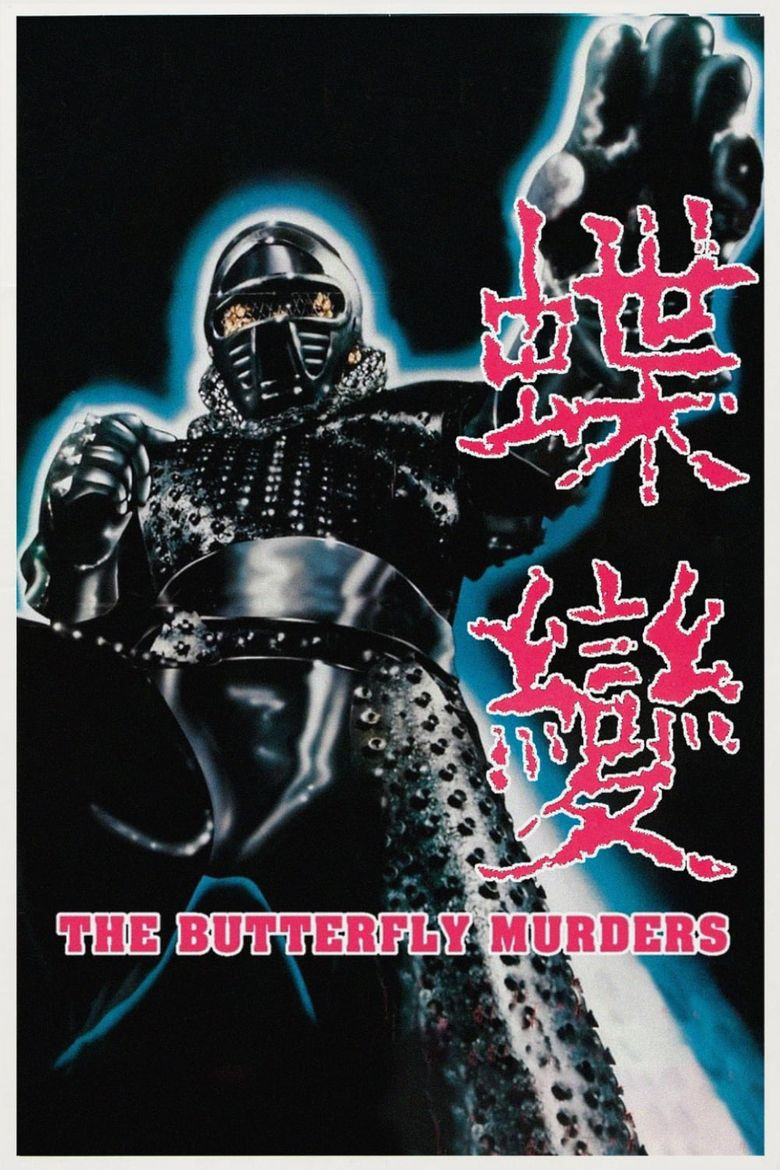 The Butterfly Murders Poster