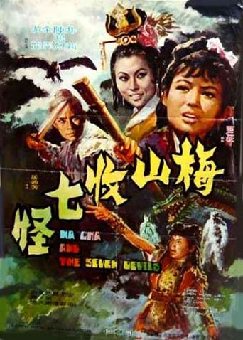 Na Cha and the Seven Devils Poster
