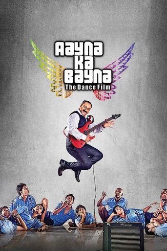 Aayna Ka Bayna Poster