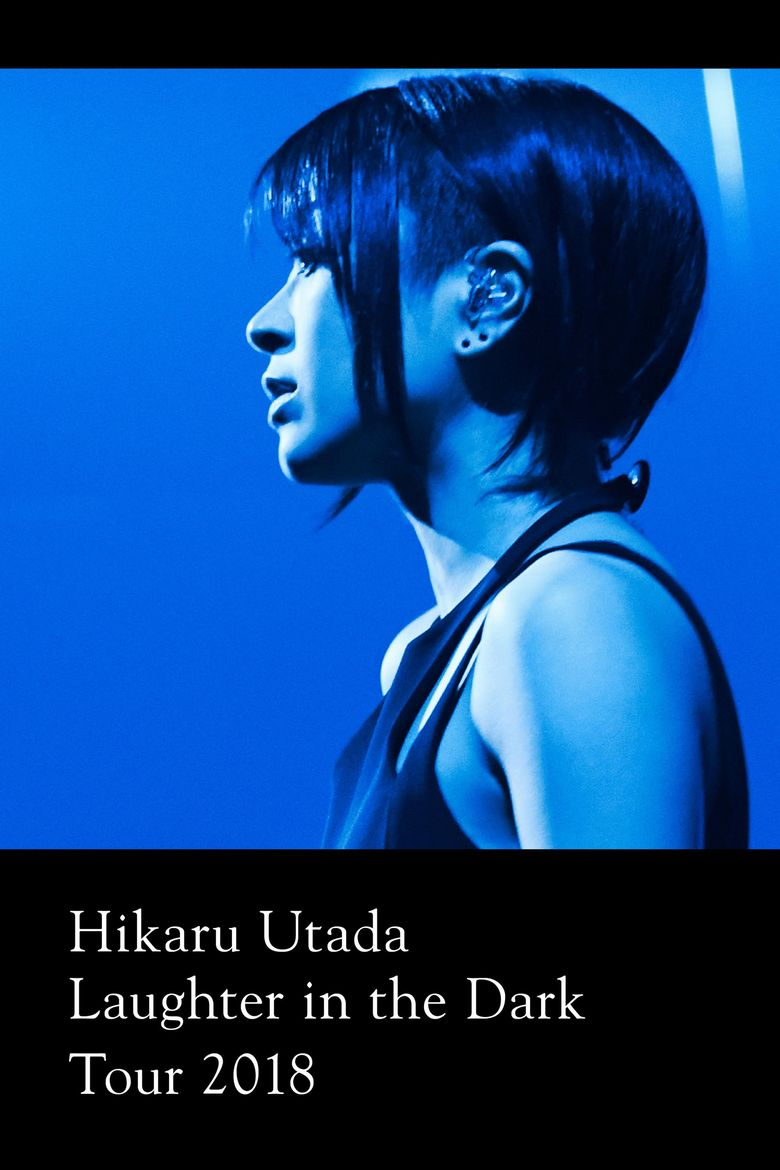 Hikaru Utada Laughter in the Dark Tour 2018 Poster