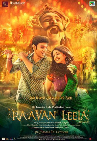 Bhavai Poster