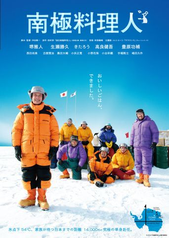 The Chef of South Polar Poster