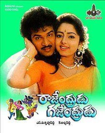 Rajendrudu Gajendrudu Poster