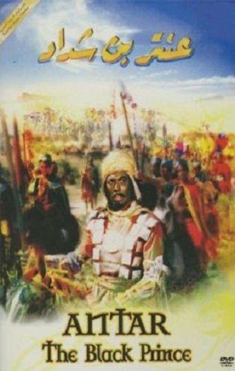 Antar the Black Prince Poster