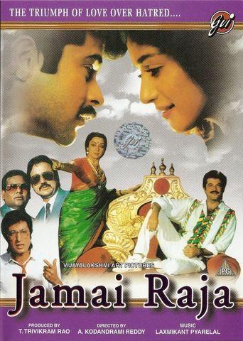 Jamai Raja Poster