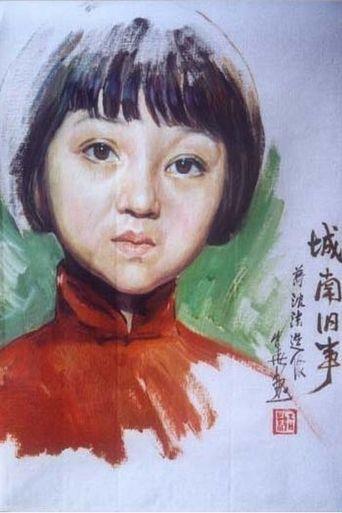 My Memories of Old Beijing Poster