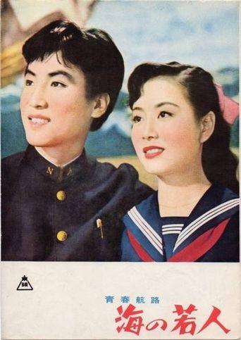 Spring Voyage Poster