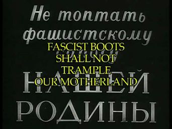 Fascist Boots Shall Not Trample Our Motherland Poster