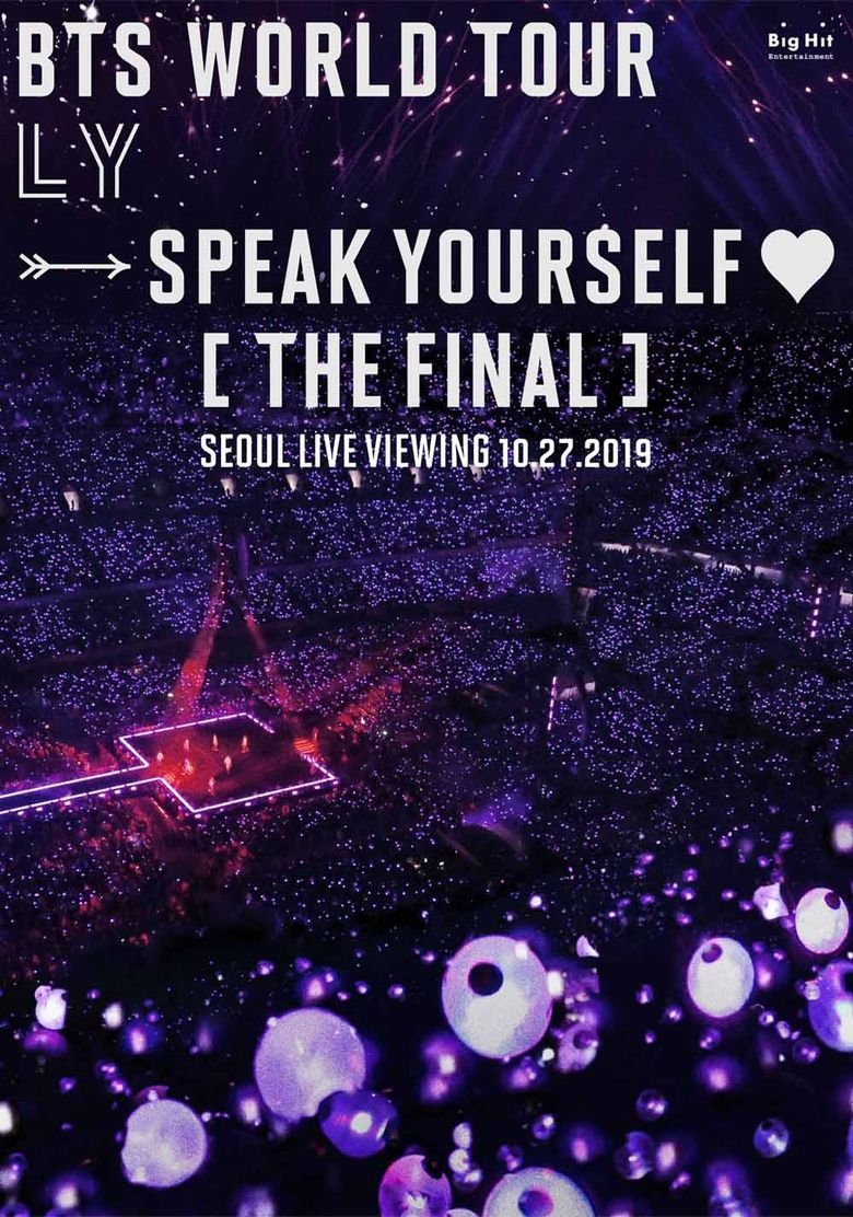 BTS World Tour 'Love Yourself - Speak Yourself' (The Final) Seoul Live Viewing Poster