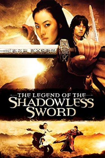 Watch Shadowless Sword