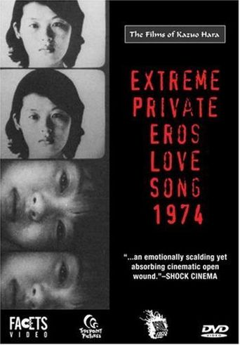 Extreme Private Eros: Love Song 1974 Poster